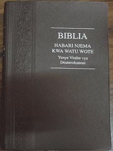 Biblia Habari njemaYenye ganda Maalum CLDO52PPL(G)