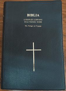 Biblia ya Cigogo ganda laini CLO52