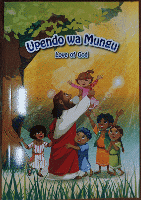 Swah / English Childrens story Book (Logen)